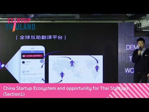 China Startup Ecosystem and opportunity for Thai Startups (Section1)