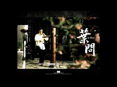 Kenji Kawai - Ip Man OST - Battle of Reighteousness