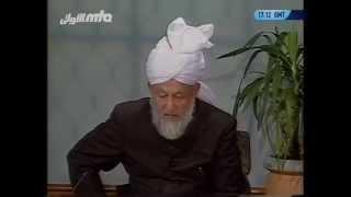 Tarjumatul Quran - Sura' al-Naml [The Ant]: 68 - 87