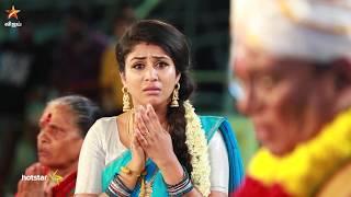 Raja Rani – Vijay tv Serial-Promo