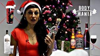 Новый год не повод бухать! Всё об алкоголе. Зинаида Руденко