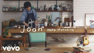 秦 基博 - 『Joan』 Music Video