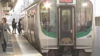仙台空港アクセス線E721系500番台長町駅発車