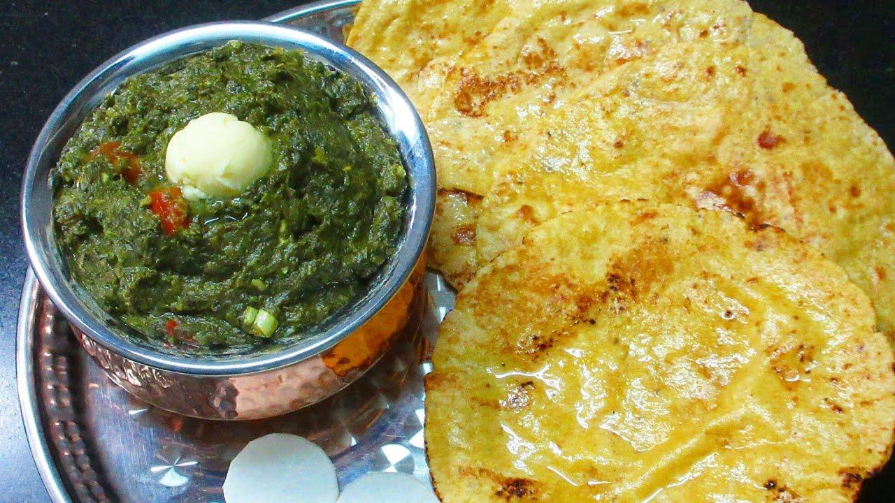 Sarson ka saag makki ki roti recipe sarson ka saag recipe in hindi sarson ka saag makki ki roti recipe sarson ka saag recipe in hindi indian traditional food forumfinder Gallery