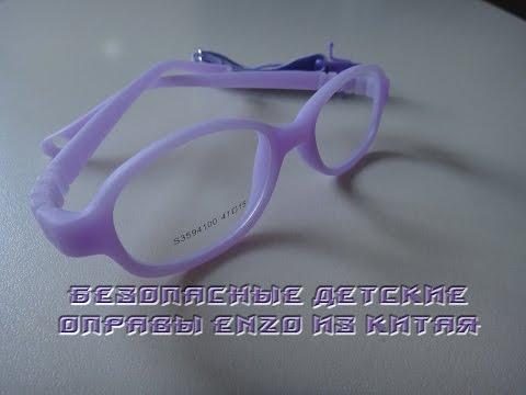 Полуободковая оправа или как говорят в народе очки  под леску.  Rimless  frame or as they say p