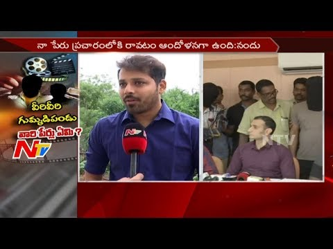 Hero Nandu Exclusive Interview over Drugs Case || Tollywood in Drugs Case || NTV