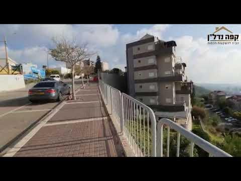 קפה נדלן - השקעה בפריסייל בשכונה מתפתחת בכרמל חיפה