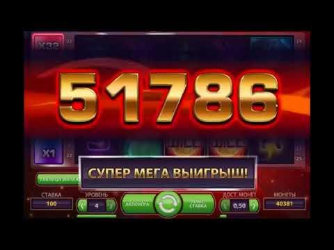 депозита без онлайн играть казино
