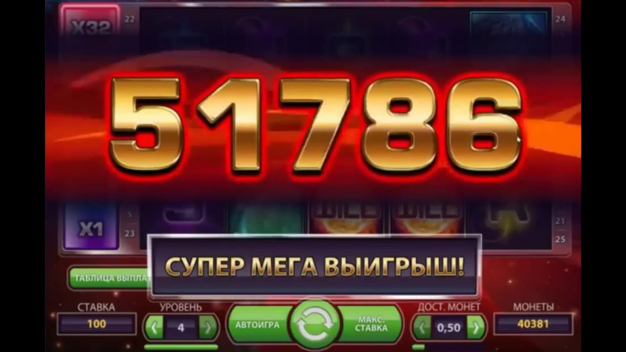 Мабилни казино play casino games for free online you