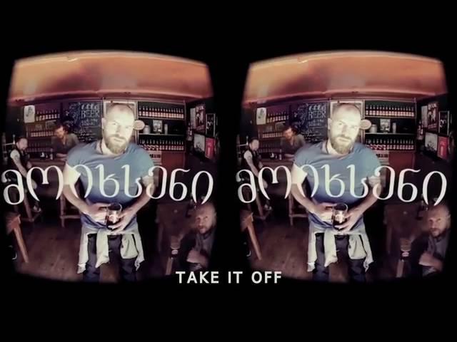 Leavingstone – Totally Real Virtual Reality – Old Irish