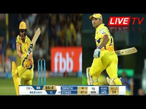 ওয়াটসনের ঝরো সেঞ্চুরিতে রানের পাহাড়ে চেন্নাই   chennai super kings vs rajasthan royals ipl 2018