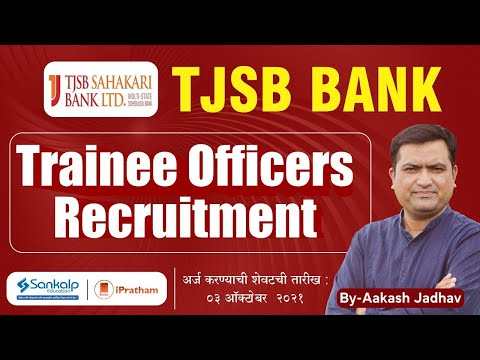 TJSB Trainee Officer Recruitment || Any Graduate, 21-28 Year || Single Online Exam + Interview