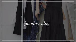 [vlog]흔한 1인 쇼핑몰 대표의 브이로그 / 악세사…