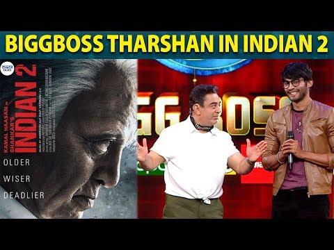 exclusive-update-:-bigg-boss-tharshan-in-indian-2-|-kamal-hassan-|-littletalks