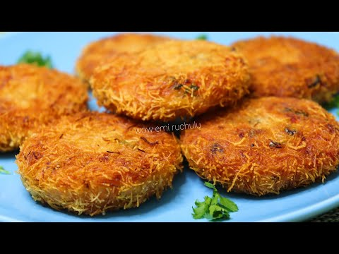 Easy Snacks Recipe | Instant Snacks Recipe | Crispy Evening Snacks | Indian Snacks | Tea time snacks