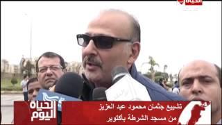 شاهد.. محسن ممتاز يبكي رأفت الهجان - E3lam.Org