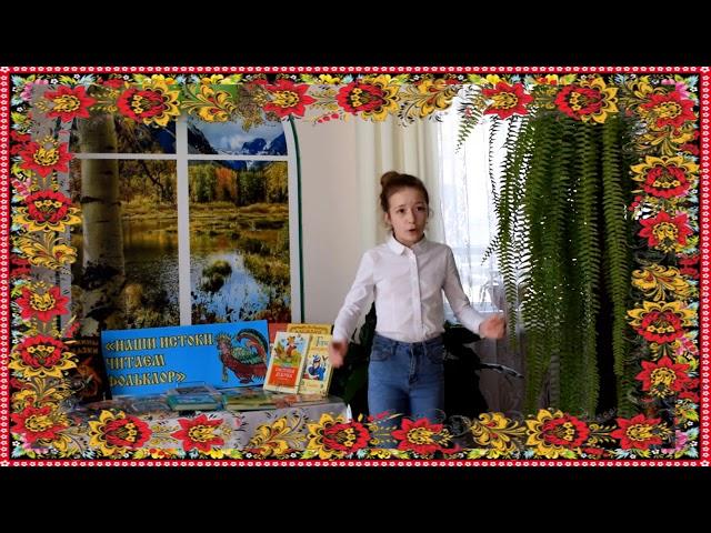 Изображение предпросмотра прочтения – ЕваСтаровойт читает произведение «Про портных Пото и Прокопа - скороговорка» (Зарубежный фольклор )