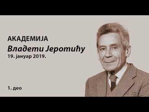 Agape-Akademija Vladeti Jeroticu Kombank Dvorana I deo(20.01.2019)
