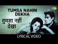 Tumsa Nahin Dekha with lyrics | तुमसा नहीं देखा के बोल | Tumsa Nahin Dekha | Shammi Kapoor, Ameeta