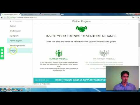 Venture Alliance   Tutorial en español