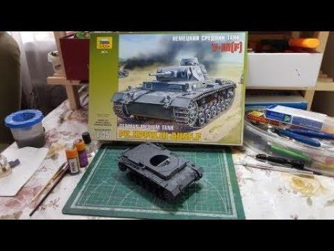 Сборка модели Звезда 3549 - Самоходка Штурмгешутц III (StuG III Ausf.F) - шаг 1. Сборка и покраска корпуса и катков