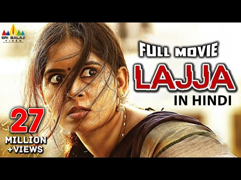 Lajja Hindi Full Movie | Hindi Dubbed Movies | Madhumitha, Shiva | Sri Balaji Video