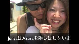 2013.1.20 Ray結婚式song Dub 結婚式余興(大阪のReggaeの歌い手Rayが歌った、世界に一つだけラブソング。 結婚式用に作ってもらいました。 そこに結婚された2人の写真を歌詞にあわせ気持..., 2013-01-22T10:15:18.000Z)
