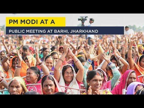 PM Modi at a public meeting in Barhi, Jharkhand