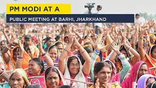 PM Modi at a public meeting in Barhi, Jharkhand