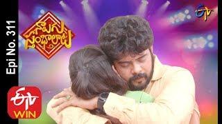 Baixar Naalugu Sthambalata| 24th January 2020  | Full Episode No 311 | ETV Telugu