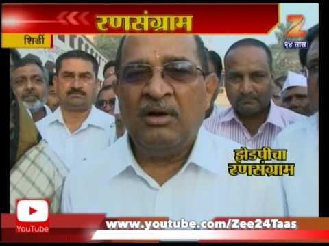 Shirdi Radha Krishna Vikhe Patil Votes
