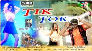Singer & lyrics - nitesh kachhap music by ravi studio dir camera rakesh munda m 9608454270 editor ranjit ranjan producer 79799...