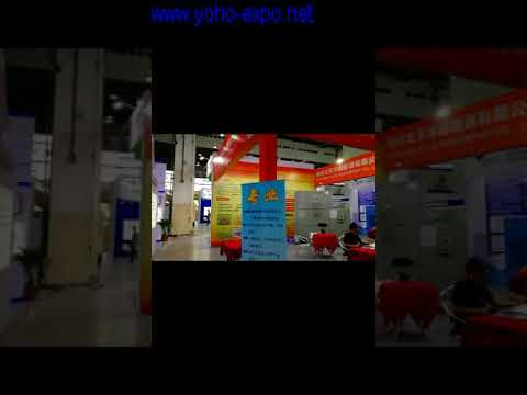 CME booth builder,CIIF  stand contractor,PTC Asia stall fabricator-YOHOEXPO
