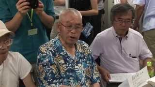 東日本大震災復興まちづくりの記録「浪江シリーズ」の第5話。2014年6月...