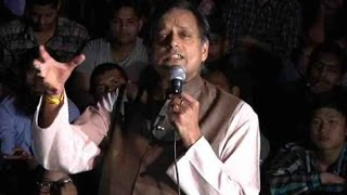 Shashi Tharoor Compares Kanhaiya Kumar With Bhagat Singh, controversy  | Full speech 20 March JNU