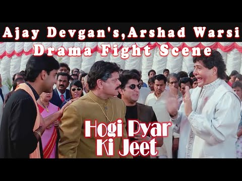 Ajay Devgan Drama Fight Scene | Hogi Pyar Ki Jeet Movie