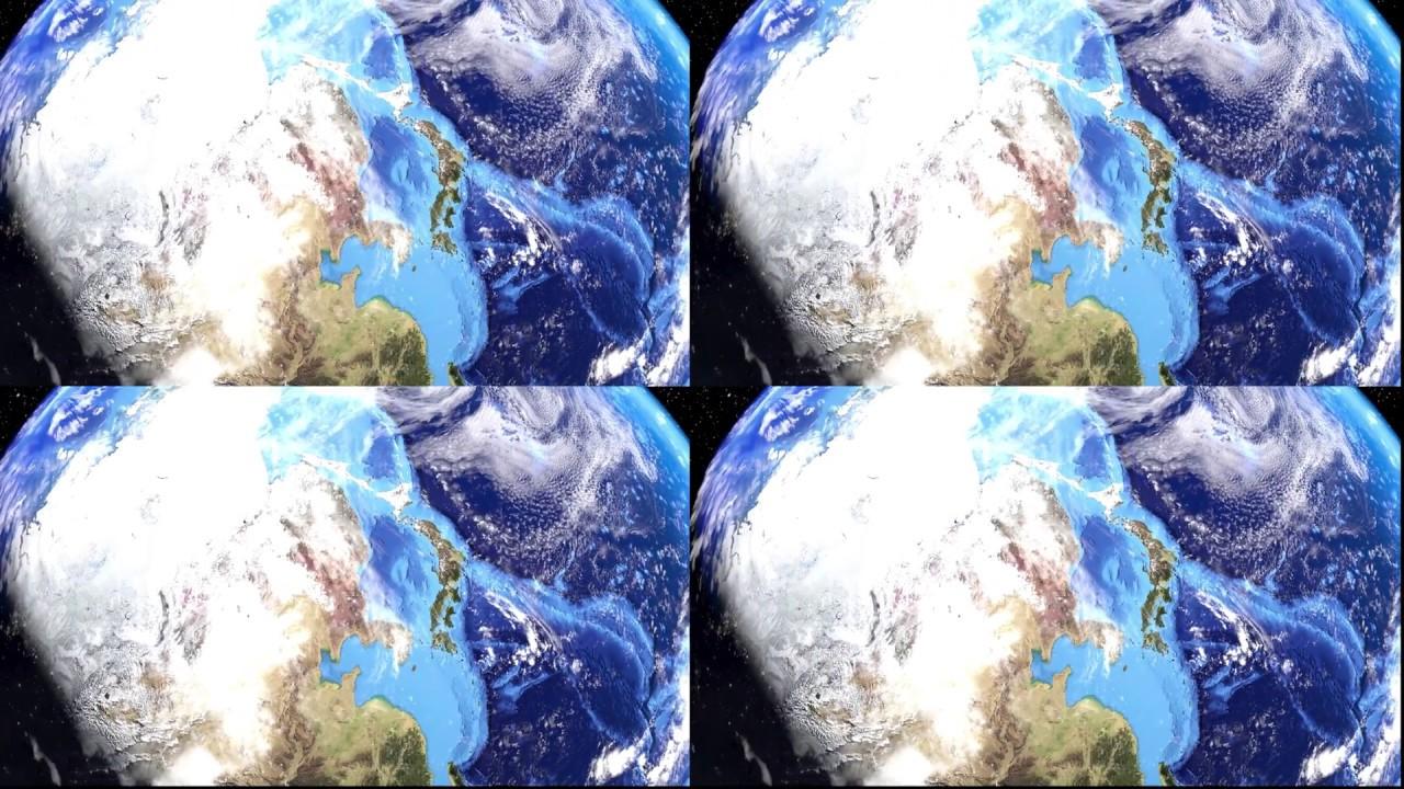 Verführerisch Weltkugel 3d Galerie Von Logo Animation Auf 4 Monitore