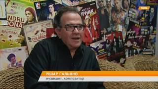 Микс джаза, свинга и танго  Ришар Гальяно выступил в Киеве