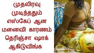 எப்படியெல்லாம் நாட்டில் நடக்குது பாருங்க/tamil mini tv