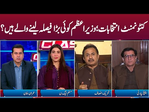Clash with Imran Khan on GNN   Latest Pakistani Talk Show
