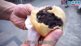 【民建聯】區區有睇頭:長洲 (下集)