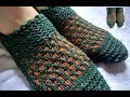 Knitting Designer and Colourful Ladies Socks | Simple and Easy | In Hindi