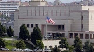 إغلاق القنصلية الأمريكية في العاصمة التركية