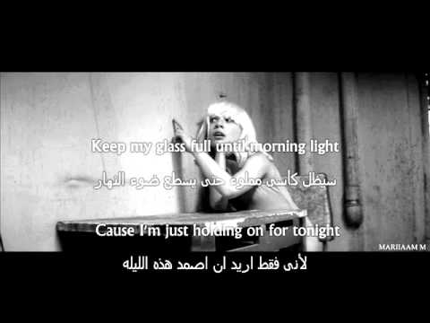 Sia - Chandelier [Lyrics] مترجمة