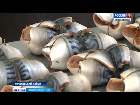 Новое предприятие по переработке мяса и рыбы открыли в Коченевском районе