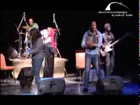 مهرجان الموسيقى الإفريقية   African Music Festival -Noba band
