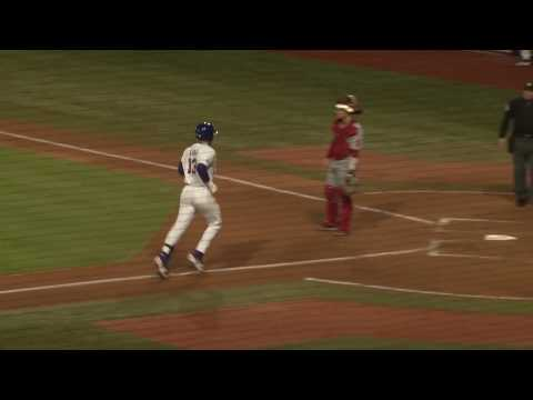 Highlights From LSU Baseball's Opening Weekend