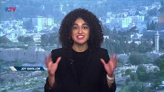 Your News From Israel- Dec. 09, 2018