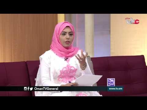 Abdulmajeed Al Ghazali from Oman tourism college . عبدالمجيد الغزالي طالب في كلية عمانللسياحة