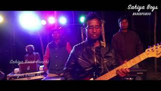 MERE JAISE || Sahiya Band || valentine day special || Nagpuri
